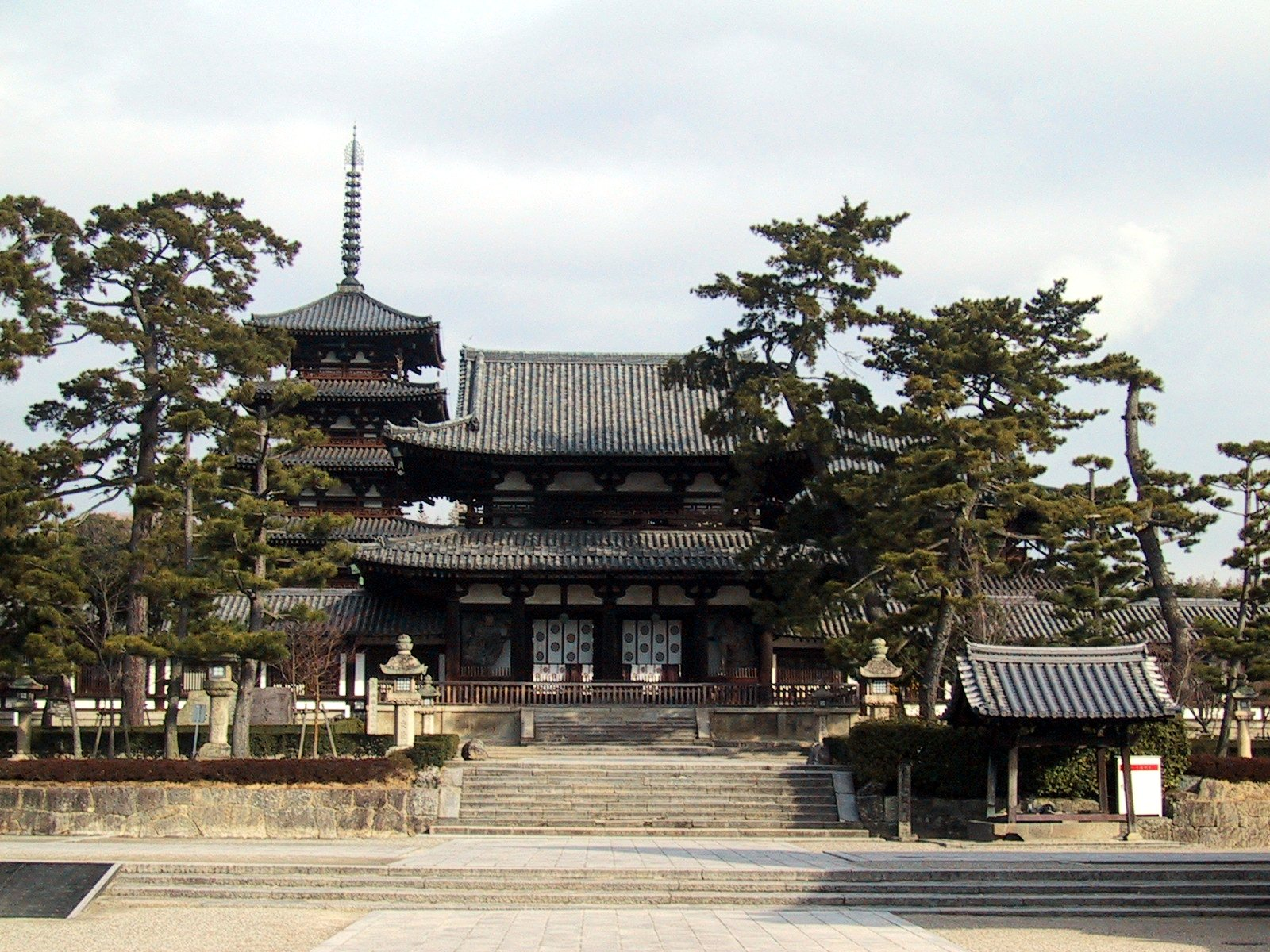Hoyu ji Nara temples japon