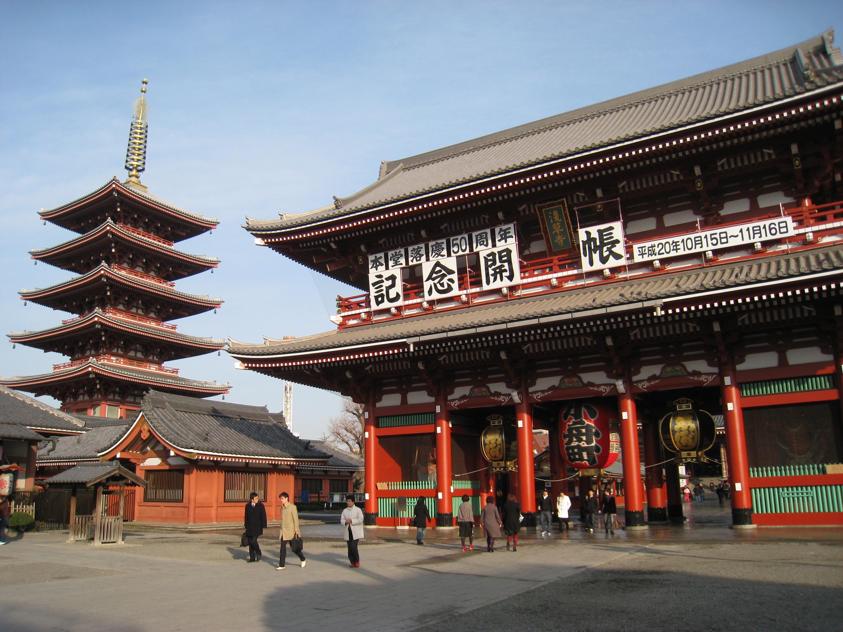 Sensoji Tokyo temples japon