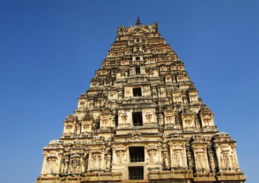 Vijayanâgara