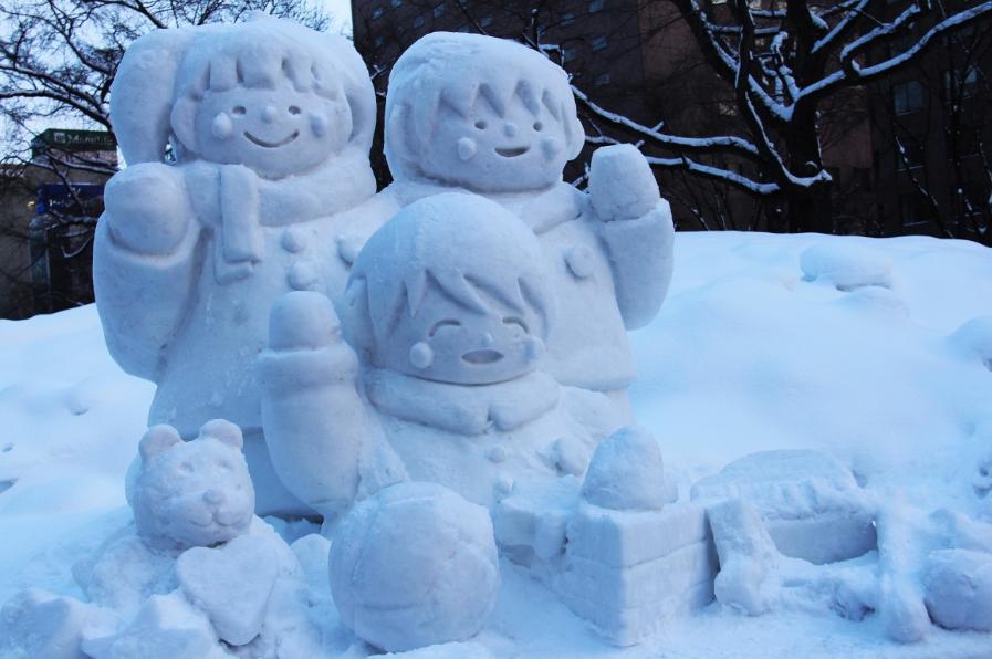 festival de la neige, Japon