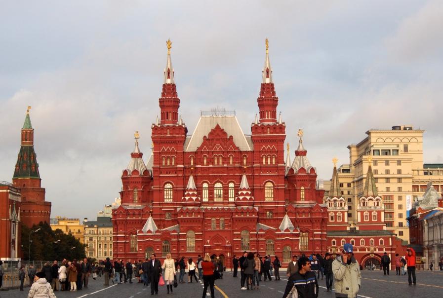 Musée historique d'état, Moscou