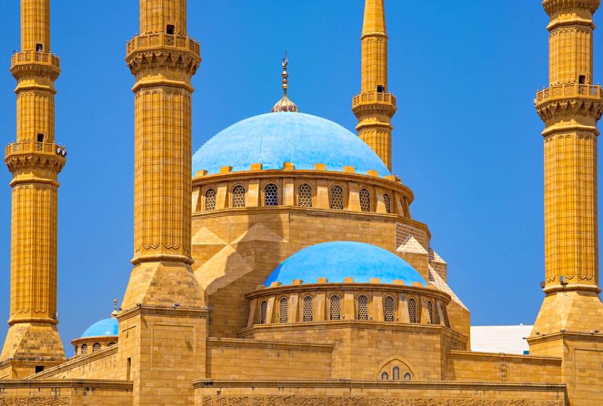 Mosquée à Beyrouth, Liban