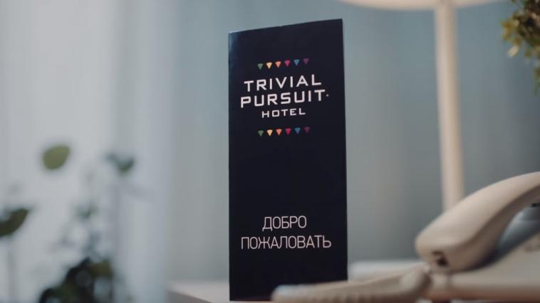 Trivial pursuit hôtel, Russie