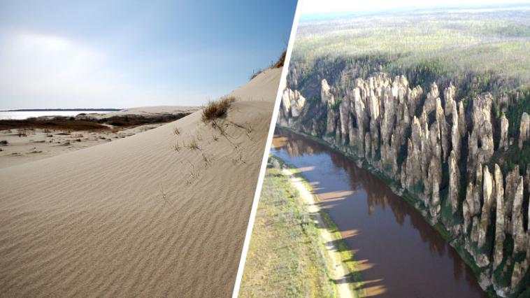 parcs nationaux Russie naturels